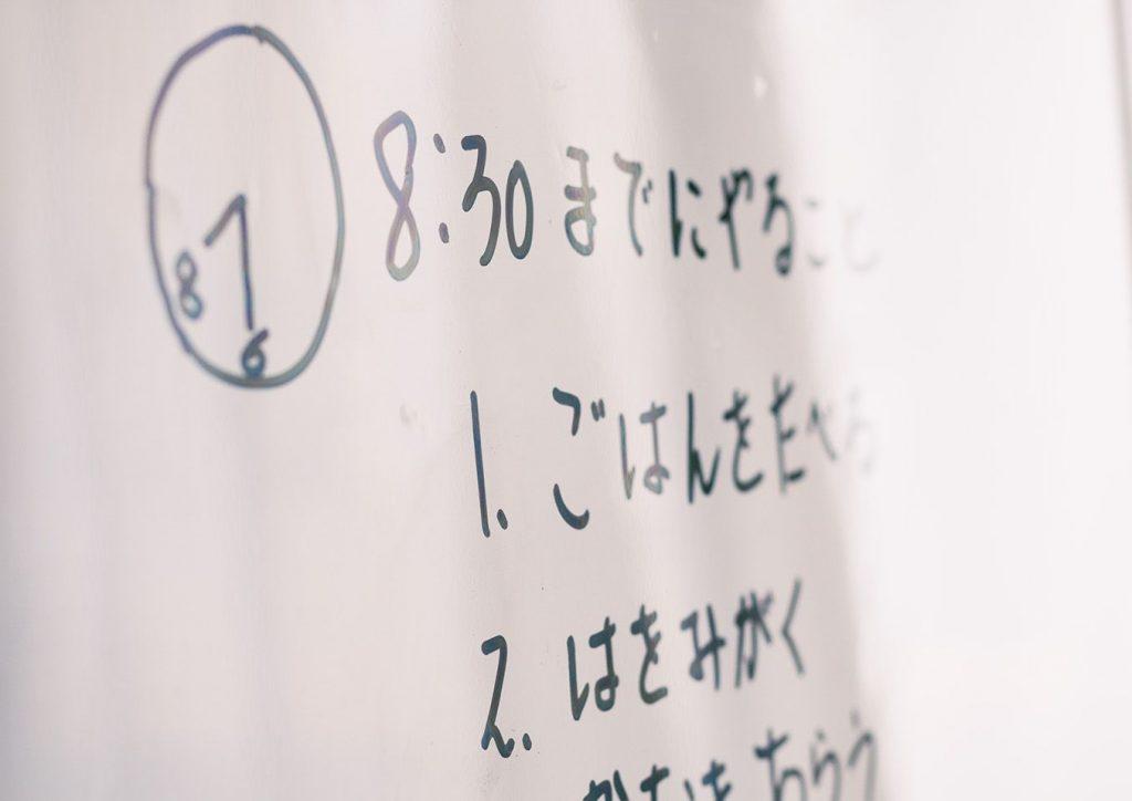 "<img src=""170314_whiteboard_1.jpg"" alt=""やることリスト""/>"