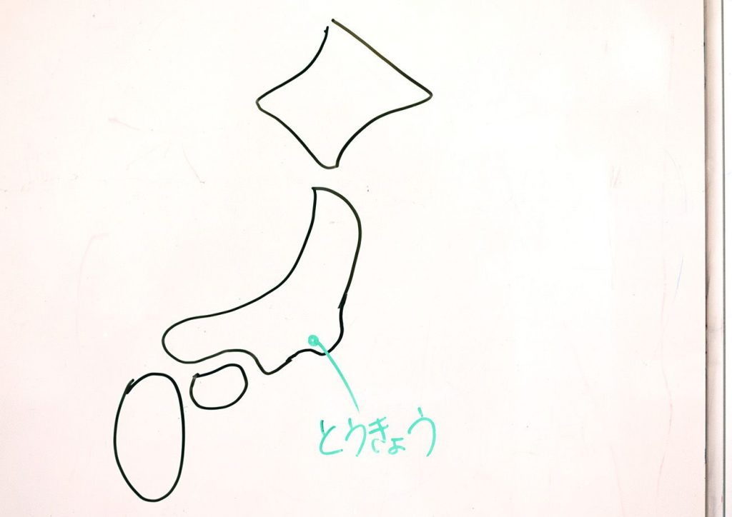 "<img src=""170314_whiteboard_4.jpg"" alt=""勉強ボード""/>"