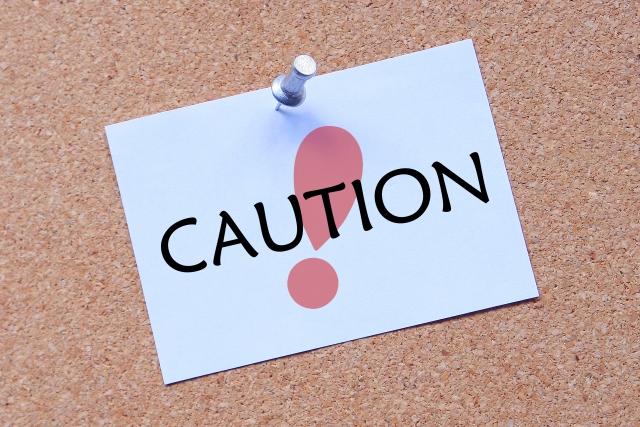 """<img src=""""170316_caution.jpg"""" alt=""""caution""""/>"""