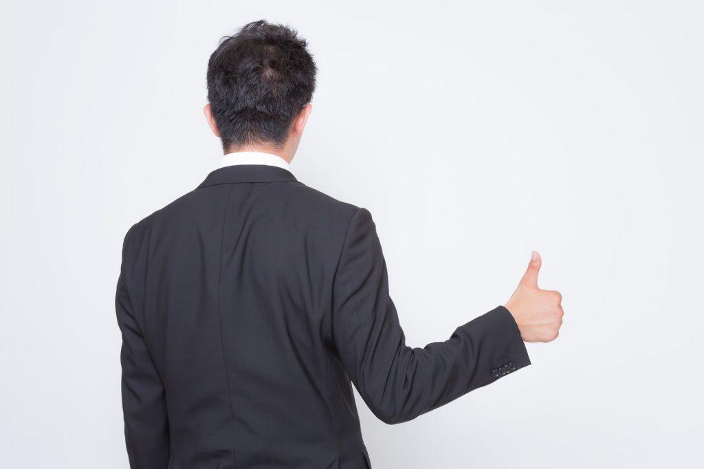 "<img src=""170330_suits_3.jpg"" alt=""スーツOK""/>"