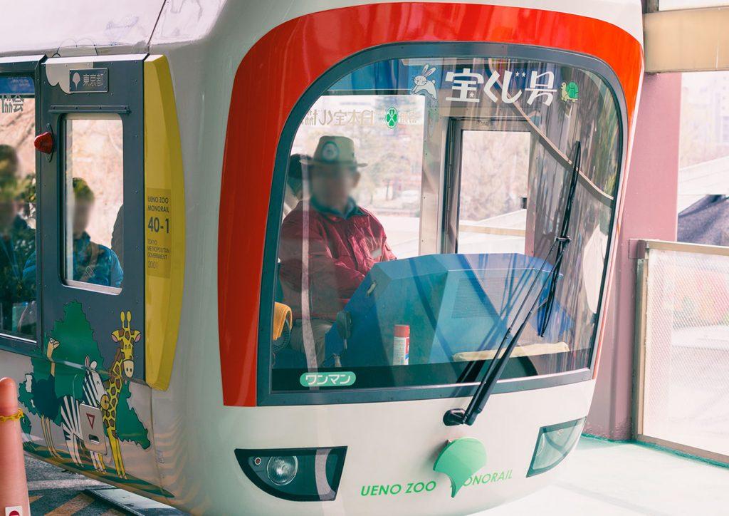 """<img src=""""170401_ueno-zoo.jpg"""" alt=""""上野動物園モノレール""""/>"""