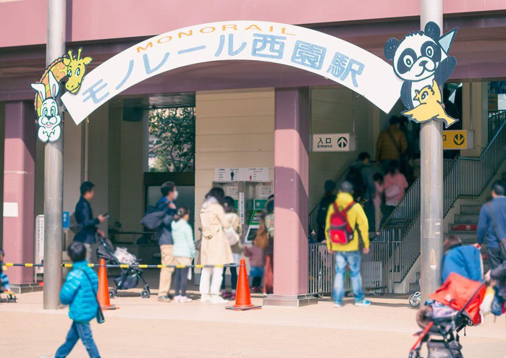 """<img src=""""170401_ueno-zoo_1.jpg"""" alt=""""上野動物園モノレール""""/>"""