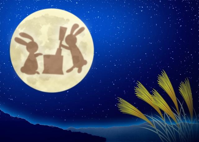 十五夜を子供と楽しむためのヒント(十五夜の意味・由来等)