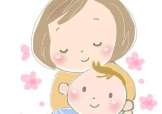 南キャン山ちゃんの母に学ぶ。自己肯定感を育てる子育て術