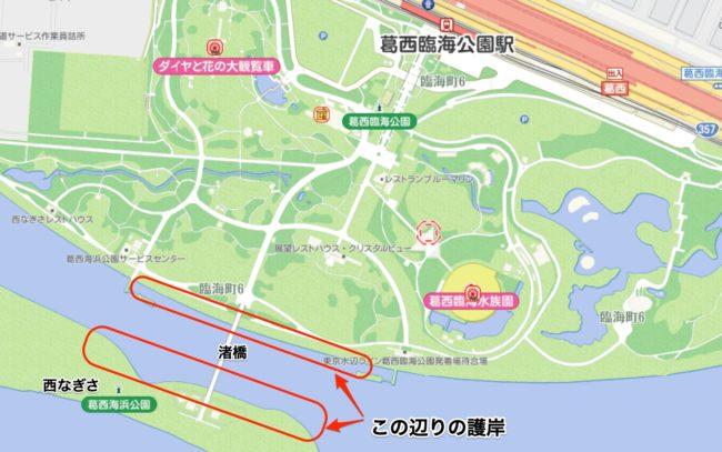 葛西臨海公園のカニ釣りスポット
